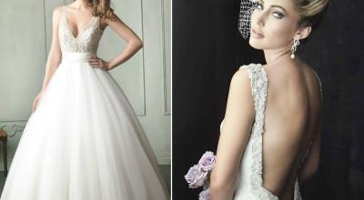 Подбор свадебного платья по типу фигуры