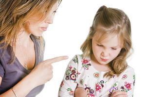 правила воспитания личности